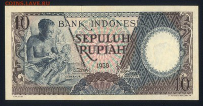 Индонезия 10 рупий 1958 unc 09.03.19. 22:00 мск - 2