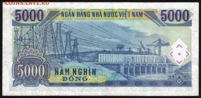 Вьетнам 5000 донг 1991 unc 09.03.19. 22:00 мск - 1