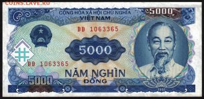 Вьетнам 5000 донг 1991 unc 09.03.19. 22:00 мск - 2
