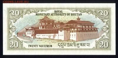 Бутан 20 нгултрум 2000 unc 09.03.19. 22:00 мск - 1