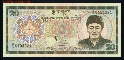 Бутан 20 нгултрум 2000 unc 09.03.19. 22:00 мск - 2