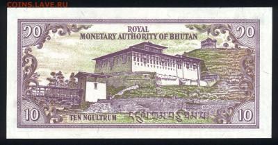 Бутан 10 нгултрум 2000 unc 09.03.19. 22:00 мск - 1