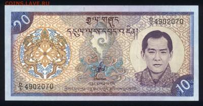 Бутан 10 нгултрум 2000 unc 09.03.19. 22:00 мск - 2