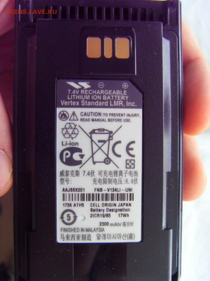 Аккумулятор новый Vertex FNB-V134Li до 09.03.2019 г. - SDC16620.JPG