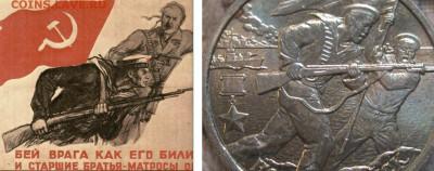 Кто и для чего делали насечки на монетах? - 323