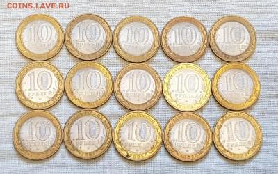 БИМ КБР Кабарда СПМД 15 шт до 09.03.19 22-00 МСК - кбр 2
