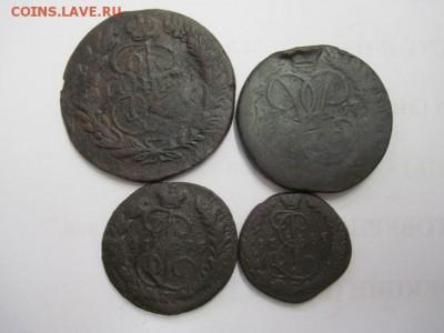 Лот монет Елизавета, Е-2 4 шт до 06.03.19 - IMG_3471.JPG