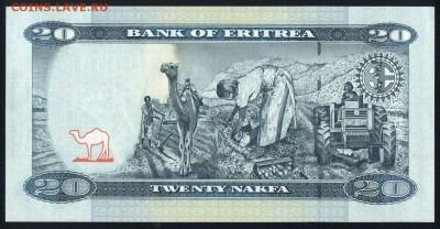 Эритрея 20 накфа 2012 unc 10.03.19. 22:00 мск - 1