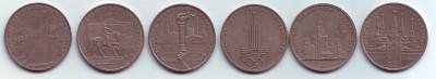 Олимпиада 80 - 6 монет до 22:00 21.06.08г. - Олимпиада