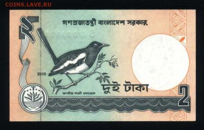 Бангладеш 2 така 2010 unc 10.03.19. 22:00 мск - 1
