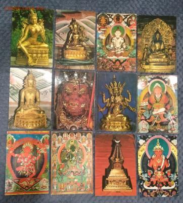 Чистые открытки. Монголия. - IMG_20190304_204136