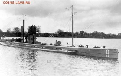 Монеты с Корабликами - sous-marin-allemand-u-9-1914-