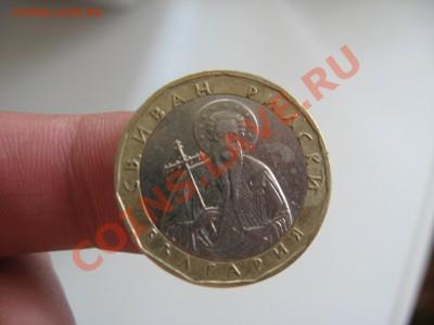 География в монетах)) - Изображение 022