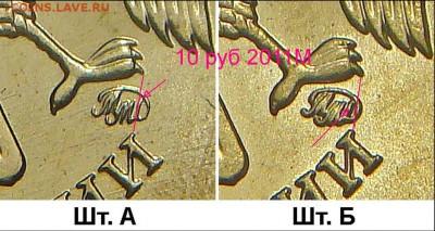 Методика определения от Валерия Каминского - 10 рублей 2011(11)
