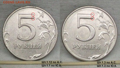 Методика определения от Валерия Каминского - 5 рублей 1998 года ммд(11)