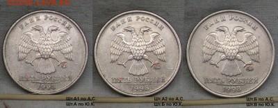 Методика определения от Валерия Каминского - 5 рублей 1998 года ММД