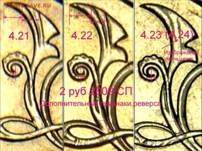 Методика определения от Валерия Каминского - 2 рубля 2009 сп(22)