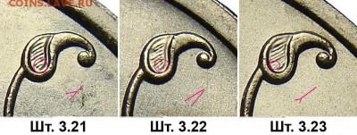 Методика определения от Валерия Каминского - 1 рубль 2009 спмд(11)