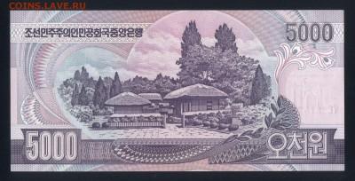 Северная Корея 5000 вон 2006 unc 11.03.19. 22:00 мск - 1