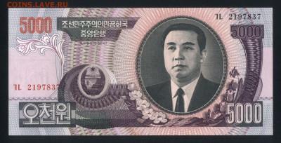 Северная Корея 5000 вон 2006 unc 11.03.19. 22:00 мск - 2
