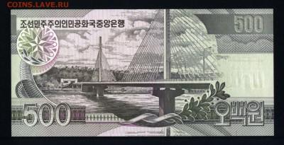 Северная Корея 500 вон 2007 unc 11.03.19. 22:00 мск - 1