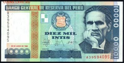 Перу 10000 инти 1988 unc 11.03.19. 22:00 мск - 2