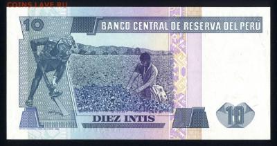 Перу 10 инти 1987 unc 11.03.19. 22:00 мск - 1