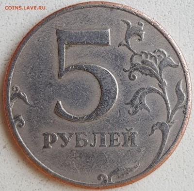 5 руб 1998 ммд - 20190303_170532-min
