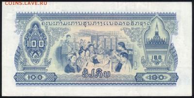 Лаос 100 кип 1975 (без жёлтых пятен) unc 11.03.19. 22:00 мск - 1