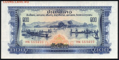 Лаос 100 кип 1975 (без жёлтых пятен) unc 11.03.19. 22:00 мск - 2
