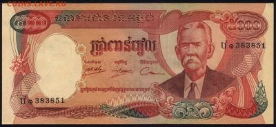 Камбоджа 5000 риэлей 1974 аunc 11.03.19. 22:00 мск - 2