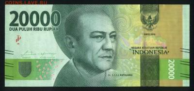 Индонезия 20000 рупий 2016 unc 11.03.19. 22:00 мск - 2