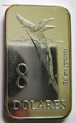 С рубля ГАЛАПАГОССКИЕ острова 8 долларов До 07.03 В 22-00МК - го2
