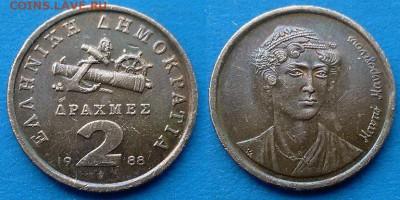 Греция - 2 драхмы 1988 года (пушка с якорем) до 11.03 - Греция 2 драхмы 1988