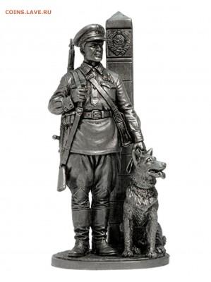 Младший сержант Пограничных войск НКВД с собакой(олово).ФИКС - 2019-03-05_184035