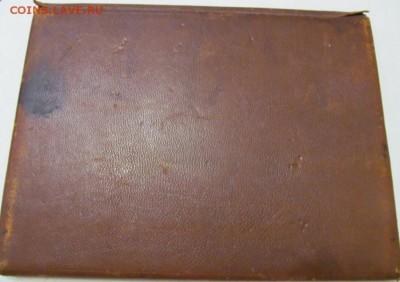 Альбомные крышки старинные кожа тиснение медь до 10.03.19 - Изображение 062