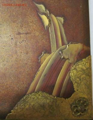 Альбомные крышки старинные кожа тиснение медь до 10.03.19 - Изображение 061