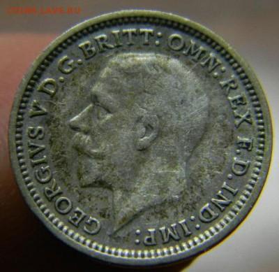 3 пенса Великобритания 1935 - DSCN1337_thumb