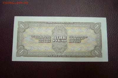1 рубль 1938 - 10-03-19 -23-10 мск - P1830674.JPG