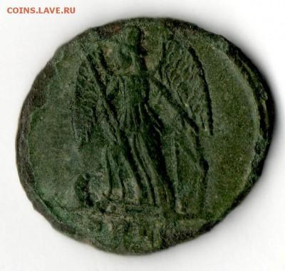 Определение 8 римских монет - Coin017