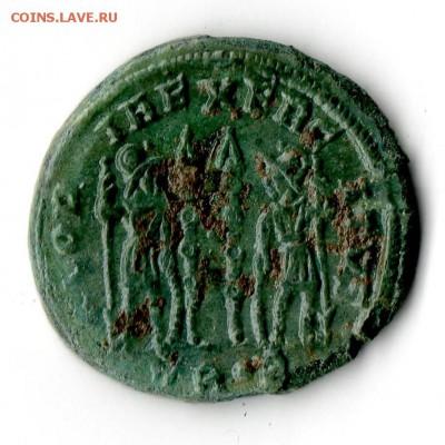 Определение 8 римских монет - Coin015