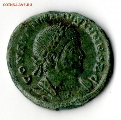 Определение 8 римских монет - Coin014