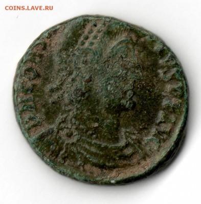 Определение 8 римских монет - Coin010