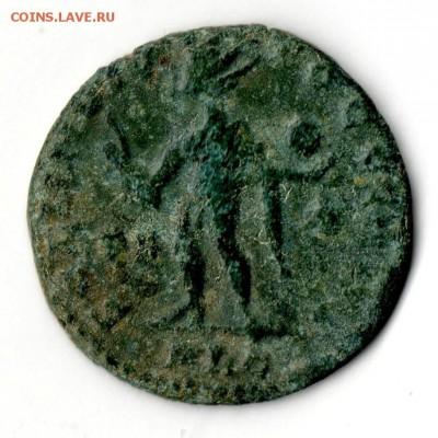 Определение 8 римских монет - Coin009