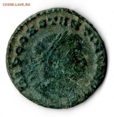 Определение 8 римских монет - Coin007
