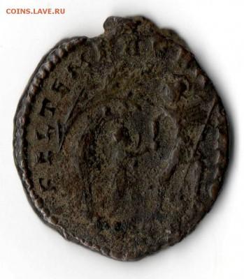 Определение 8 римских монет - Coin006