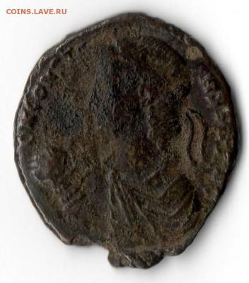 Определение 8 римских монет - Coin005