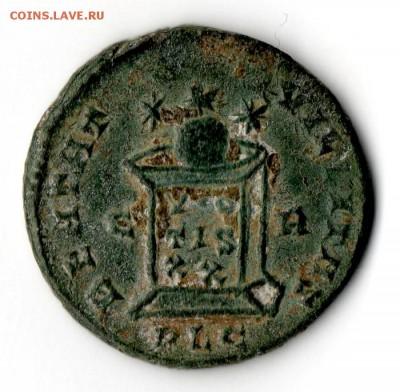 Определение 8 римских монет - Coin004