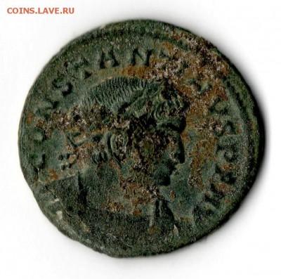 Определение 8 римских монет - Coin003