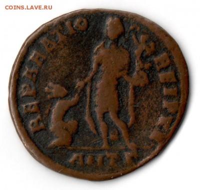 Определение 8 римских монет - Coin002